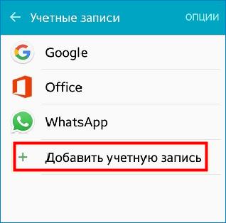 Samsung Pay не поддерживается на вашем устройстве и в стране в которой зарегистрирована SIM карта