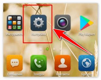 Samsung Galaxy A31 как настроить Samsung Pay NFC и пользоваться