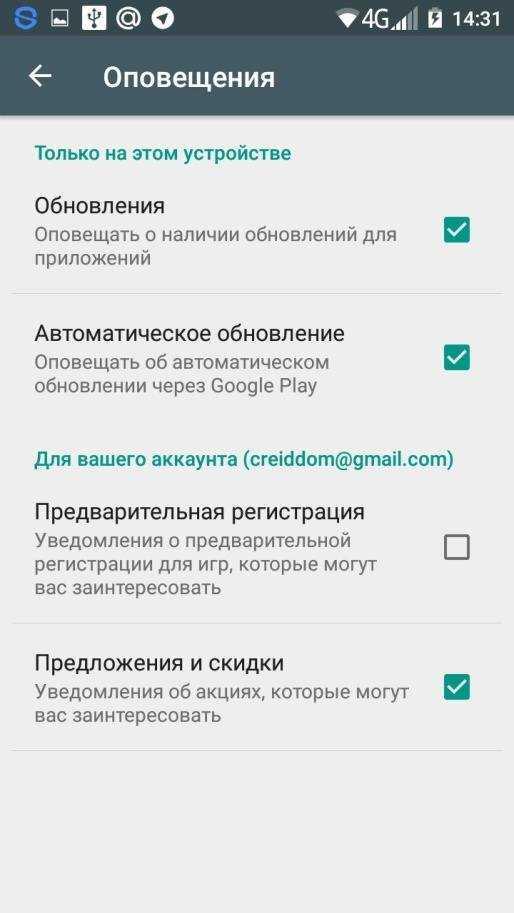 Как настроить плей маркет на телефоне Samsung