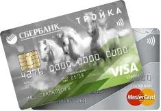 Qiwi банк узнать владельца карты