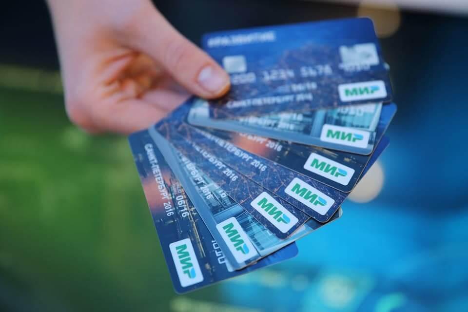как пополнить Binance с Paypal