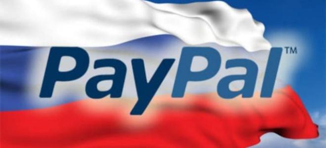 Как получить деньги на PayPal