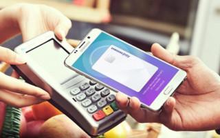 Как пользоваться NFC на Samsung