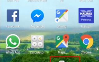 Какое то приложение блокирует Google Pay