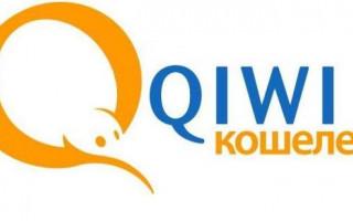 Где можно расплатиться QIWI кошельком