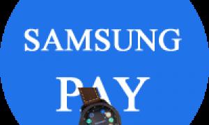 Удалил Samsung Pay как восстановить