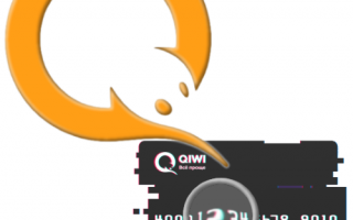 Как узнать номер карты QIWI