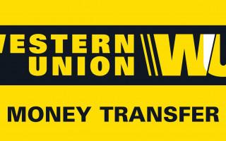 В каком банке получить Western Union