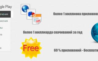 Как Samsung Pay перейти на гугл плей