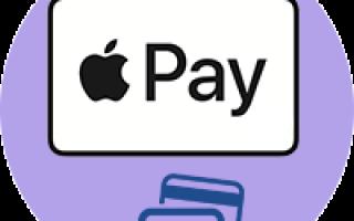 Как подключить МИР к Apple Pay
