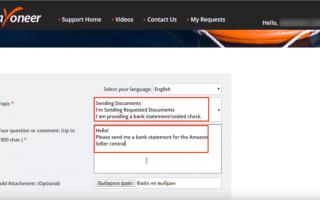 Как сделать выписку из Payoneer для Amazon