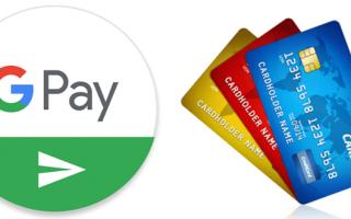 Как удалить данные карты из Google Pay