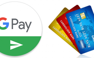 Как в Google Pay добавить карту