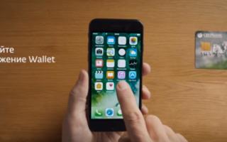 Как добавить карту в Apple Pay Сбербанк