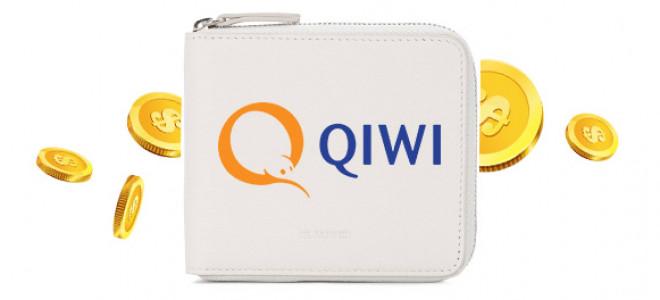 Где найти номер QIWI кошелька в приложении
