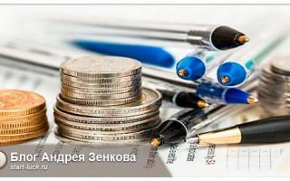 как перевести деньги с вебмани на вебмани, webmoney, вебмани
