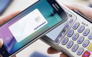 samsung pay, скидочные карты, как добавить