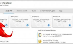 Как зарегистрировать Вебмани кошелек в ДНР, webmoney в днр
