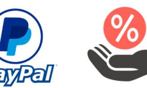 Размер комиссии PayPal: Вывод средств альтернативными методами
