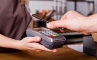 Что такое NFC в смартфонах