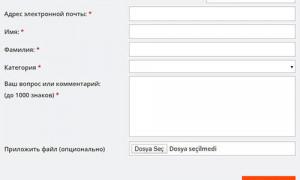 Как удалить аккаунт Payoneer
