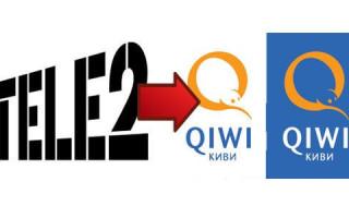 Как с теле2 перевести на QIWI кошелек