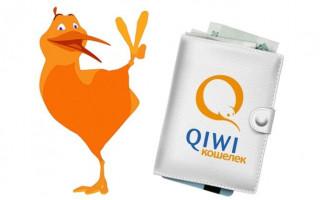 qiwi терминал, оплатить через киви
