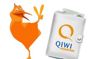 Как бесплатно получить 100 рублей на QIWI