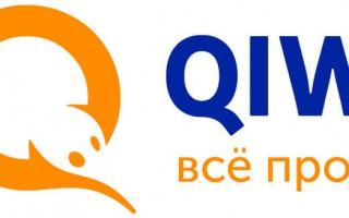 Как узнать номер счета QIWI кошелька