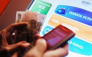 Как оплатить QIWI кошелек через терминал