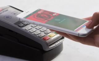Как платить с помощью Google Pay