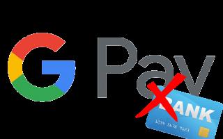 Как отвязать карту от Google Pay