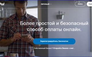 Что лучше киви Вебмани Яндекс кошелек