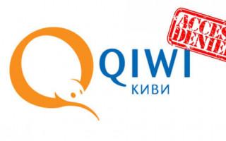 Забыл пароль от QIWI кошелька что делать
