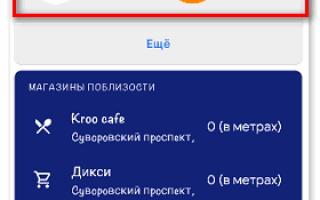 Google Pay платежная система какие телефоны поддержка