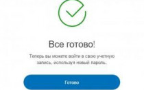 Какой пароль придумать для PayPal