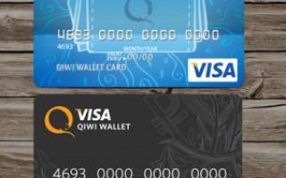 Где можно вывести деньги с QIWI