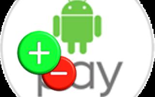 Где Apple Pay на iPhone 7