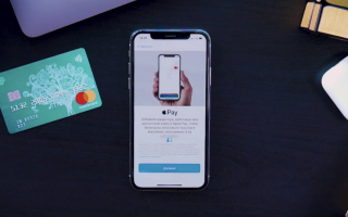 Как оплачивать через Apple Pay