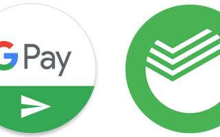 Как подключить Google Pay в Сбербанк онлайн