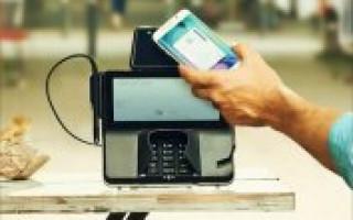 Как скачать Samsung Pay на телефон