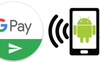 Как подключить NFC на Samsung