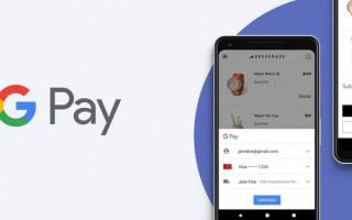 Как использовать бесконтактную оплату Google Pay Xiaomi