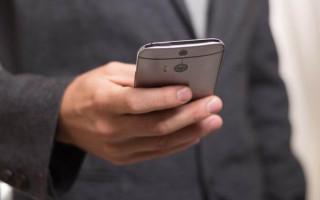 Как положить деньги на QIWI через телефон