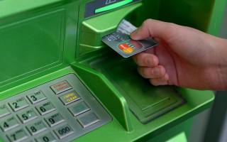 Как пополнить Perfect Money через банковскую карту