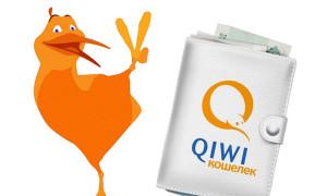 Как получить 20 рублей на QIWI