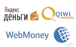 Вебмани или Яндекс кошелек что лучше