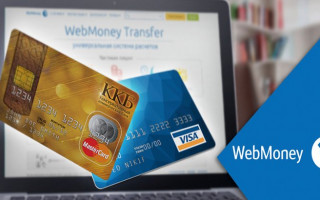 Как создать WMR кошелек WebMoney