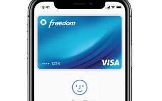 Как активировать Apple Pay на iPhone x