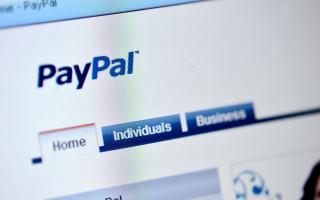 Как узнать свой PayPal счет